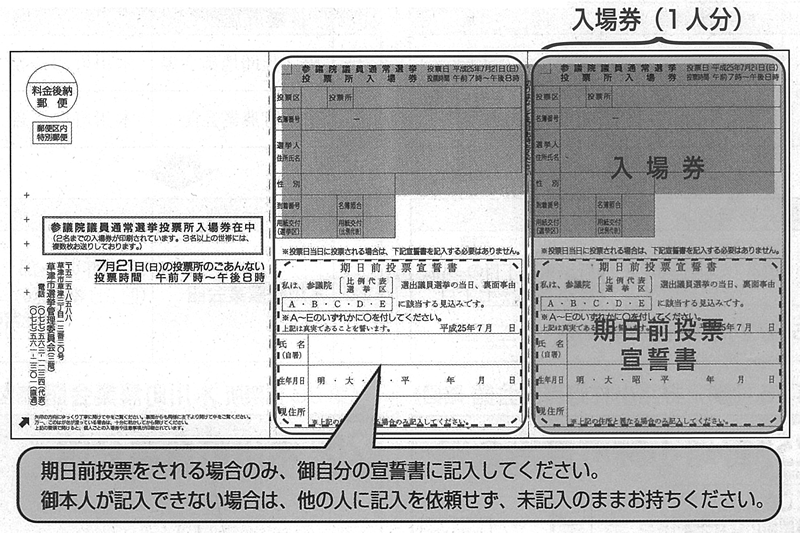 http://www.kusatsu-kokorohot.com/images/20130902000.png